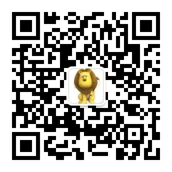 狮子二维码 5.11新.jpg