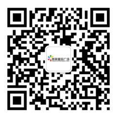 微信截图_20201029161155.png